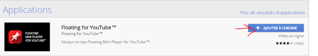 مشاهدة اليوتيوب و تصفح المواقع الأخرى