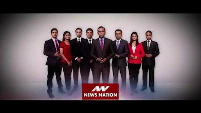 News Nation Hindi News channel added on ABS Free Dish