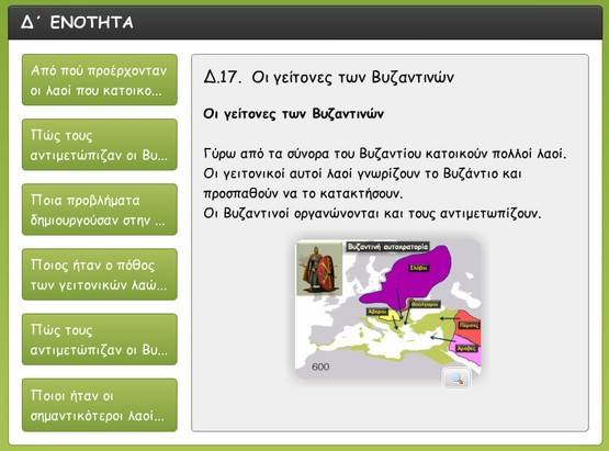 https://1345d4f94d5a4887bc857d8fafdd3b3945e0daa4.googledrive.com/host/0B3zesXDYWEqdSXExc29oYnIxNUE/interaction.html