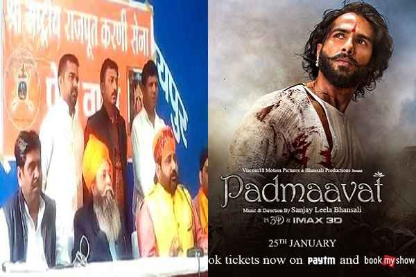 shahid-kapoor-appeal-his-fans-to-book-padmaavat-film-ticket-twitter