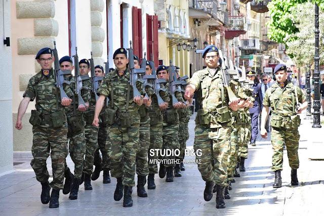 Τίμησαν την Επέτειο Λήξης του 2ου Παγκοσμίου πολέμου στο Ναύπλιο (βίντεο)