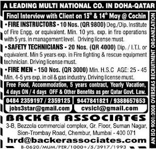 Fire & Safety Jobs in Doha Qatar