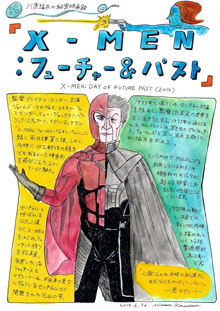 東京映画新社 - JapaneseClass.jp