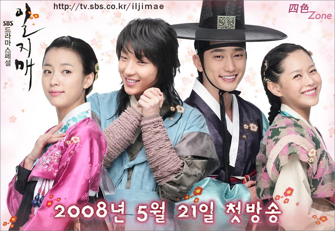 Rierys Blog 7 Drama Korea Saeguk Yang Perlu Ditonton