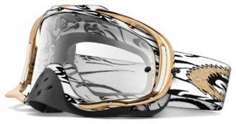2df1f8ee9 ... nas cores das lentes faz com que haja modelos de óculos de sol OAKLEY  para a prática de diversos tipos de esportes e em diferentes condições de  clima.