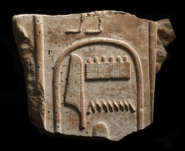 Egypt recovers relief of Amenhotep I from London
