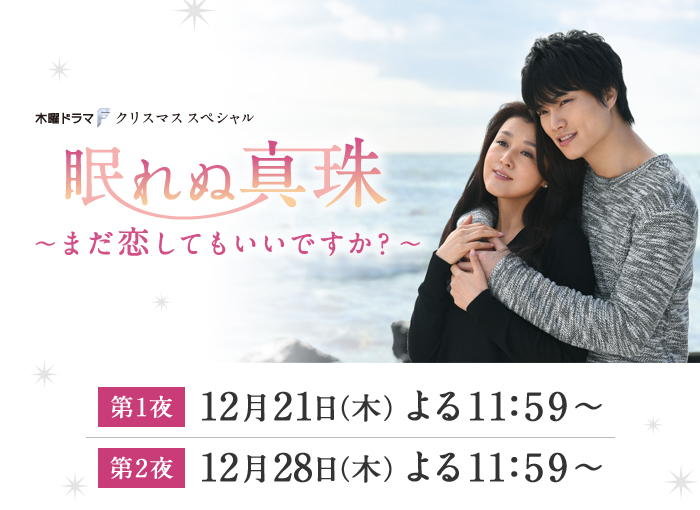 Yorozu uranaidokoro onmyouya e youkoso online dating