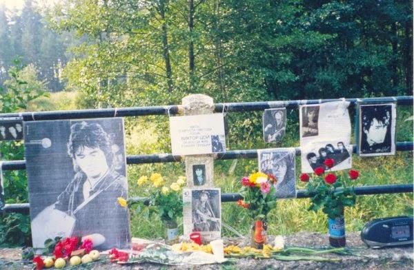 Место ДТП и гибели Виктора Цоя
