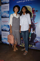 Kiran Rao with Star Cast of MOvie Poorna (4) Red Carpet of Special Screening of Movie Poorna ~ .JPG