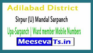 Sirpur (U) Mandal Sarpanch | Upa-Sarpanch | Ward member Mobile Numbers List Adilabad District in Telangana State