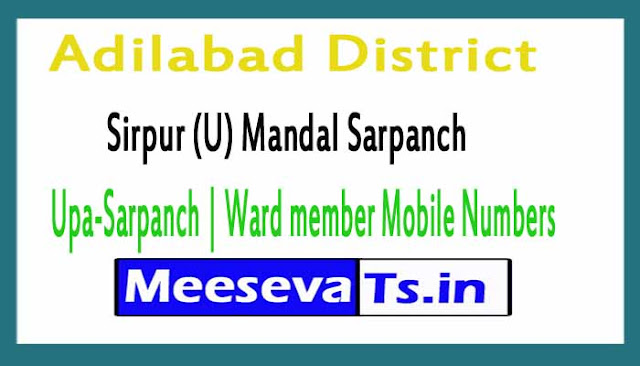 Sirpur (U) Mandal Sarpanch | Upa-Sarpanch | Ward member Mobile Numbers List Adilabad District in Telangana State