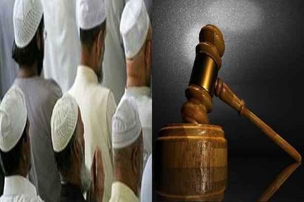 चेन्नई हाई कोर्ट ने मक्का मस्जिद में चलने वाली शरीयत अदालत पर लगाई रोक: पढ़ें क्यों
