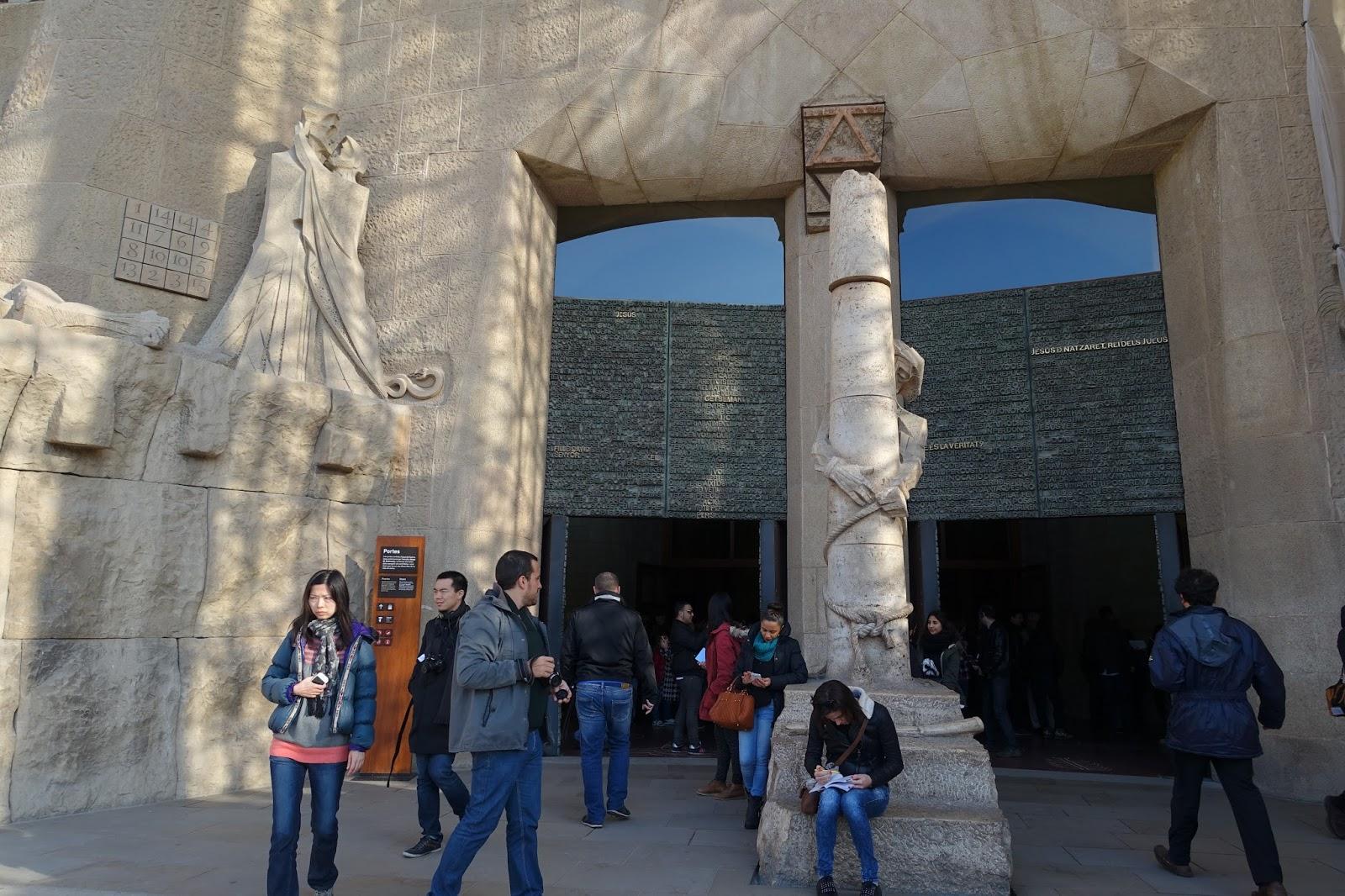 サグラダ・ファミリア (Sagrada Familia) 「受難のファサード」の入口