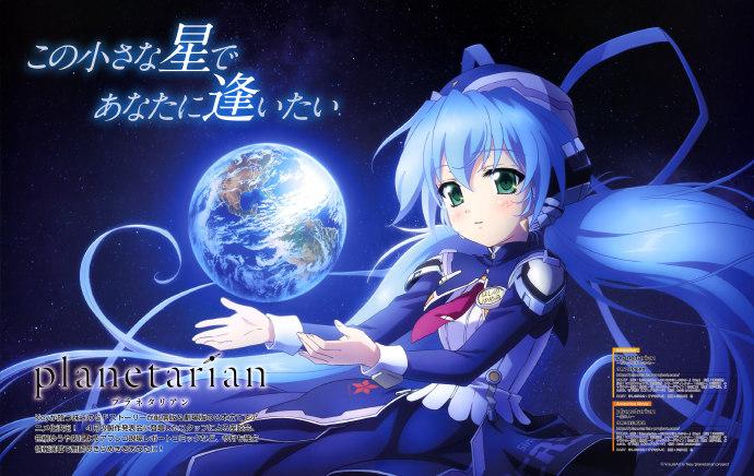 Planetarian Chiisana Hoshi no Yume Subtitle Indonesia
