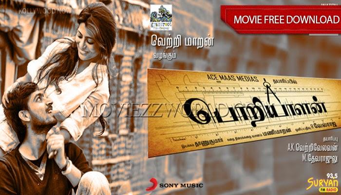 Rajinikanth Basha tamil movie songs download - Tamil songs