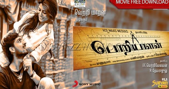 2 0 tamil movie songs free download starmusiq | Starmusiq
