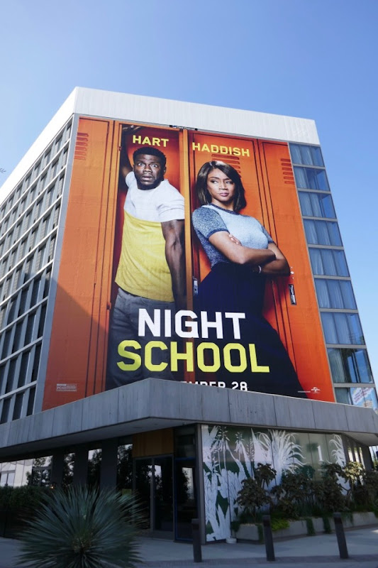 Giant Night School film billboard