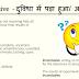 Vocabulary Words for Govt. Exams
