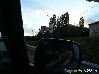 Борисоглебск фото