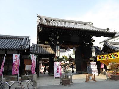 大阪天満宮の表門(大門)、楼門