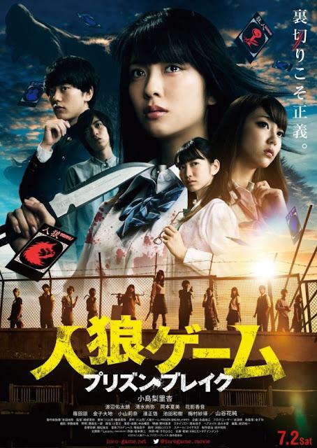 Sinopsis The Werewolf Game: Prison Break (2016) - Film Jepang