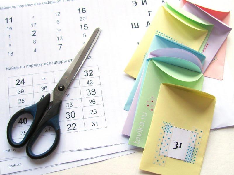как сделать календарь ожидания