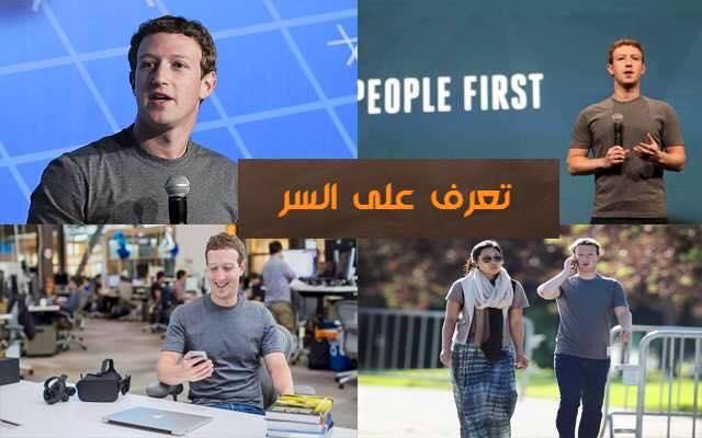 هذا هو راتب مارك زوكربيرج الخيالي ثم الموظفين والمتدربين في شركة الفيسبوك
