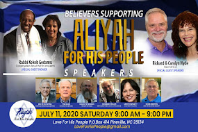 Aliyah For His People event