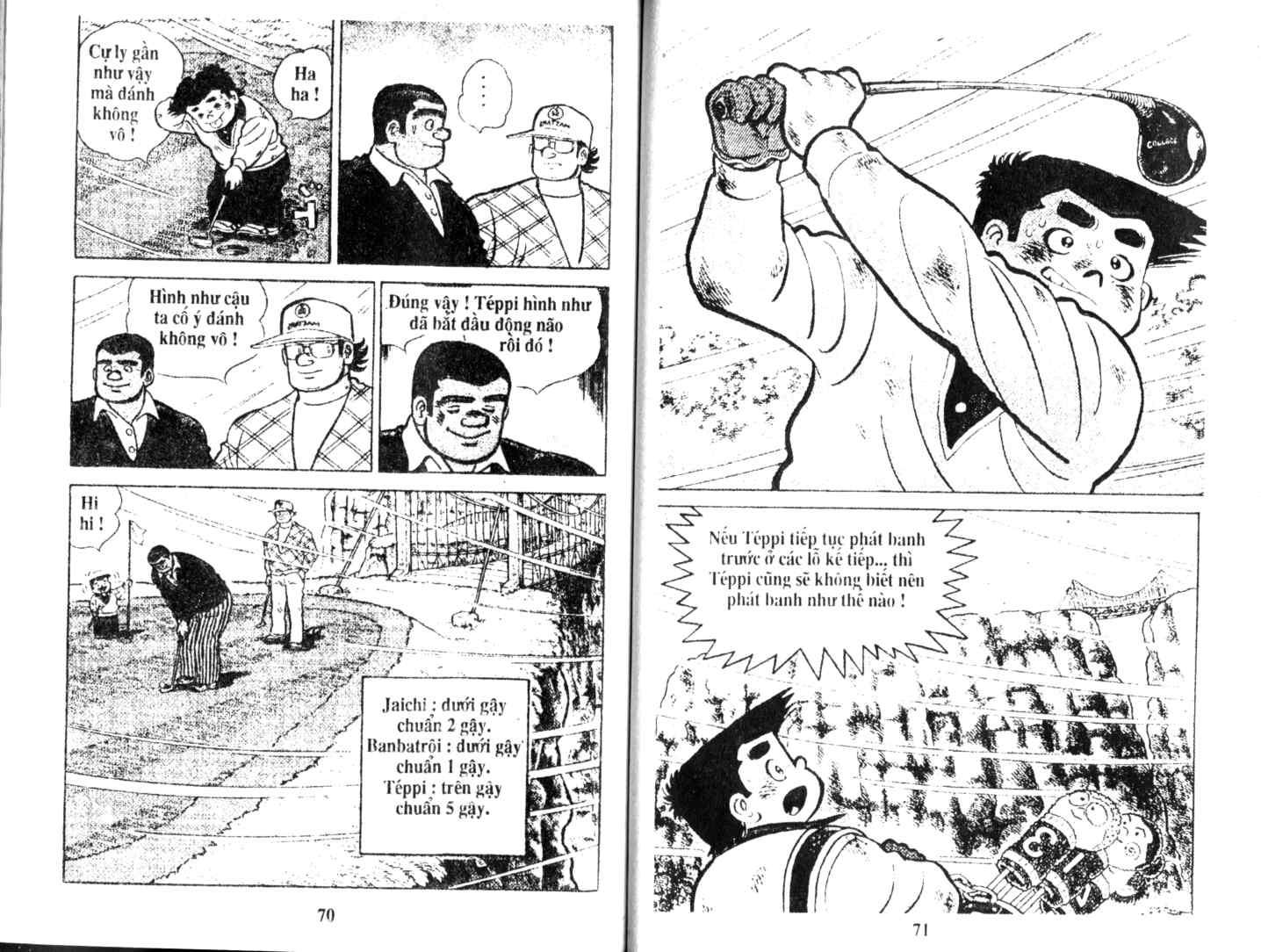 Ashita Tenki ni Naare chapter 17 trang 33