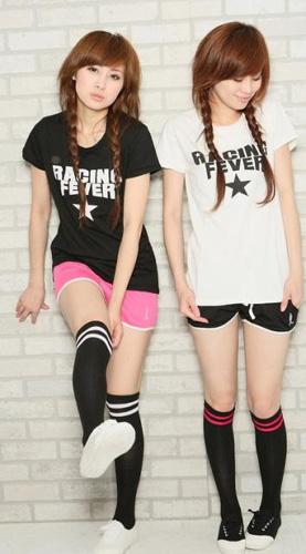 Japanese Fashion Fashion For Faith In Four Colors