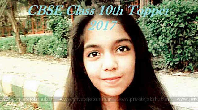 CBSE Class 10th Topper