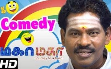 Maha Maha Tamil Movie Comedy Scenes | Mathivanan Sakthivel | Nizhalgal Ravi | Anupama Kumar