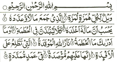 Isi Kandungan Al Quran Surah Al Humazah Bacaan Madani