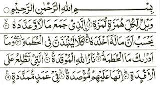 Isi Kandungan Al Quran Surah Al Humazah Percetakan