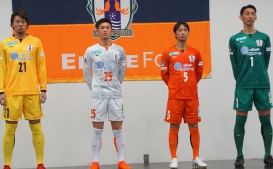 愛媛FC 2018 ユニフォーム-ホーム-アウェイ-ゴールキーパー