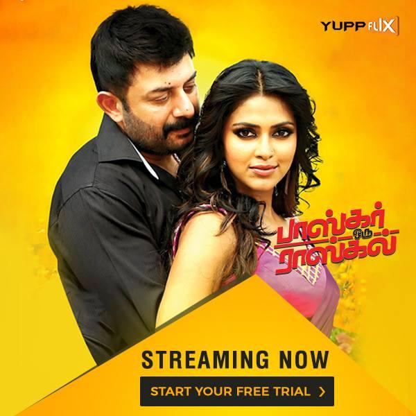 Watch Bhaskar Oru Rascal Movie On Yuppflix Watch Indian Movies Online