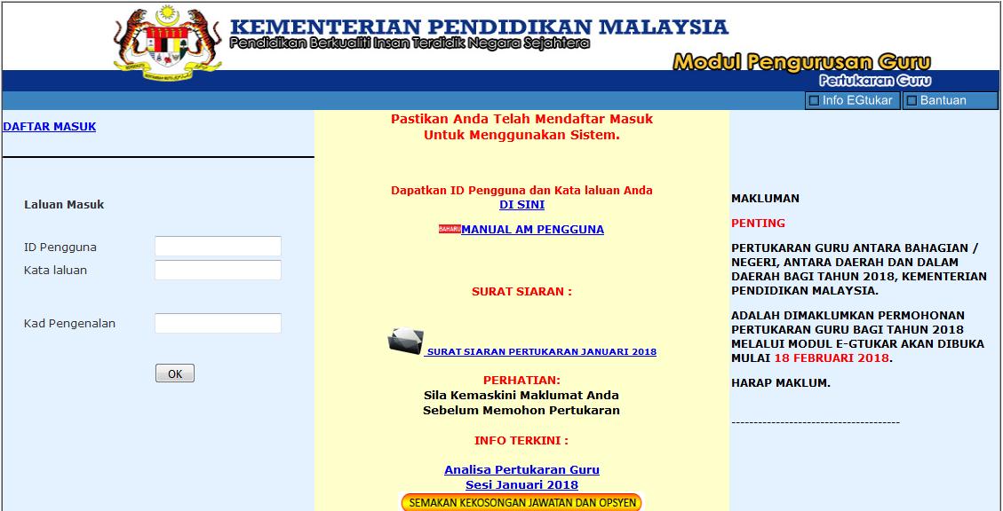 applikasi online permohonan pertukaran guru antara daerah dan negeri