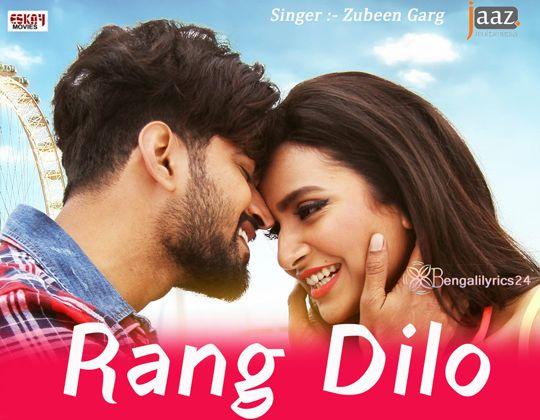 Rang Dilo - Prem Ki Bujhini, Om, Subhasree