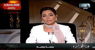 برنامج هنا القاهرة حلقة الأربعاء 20-12-2017 بسمة وهبة