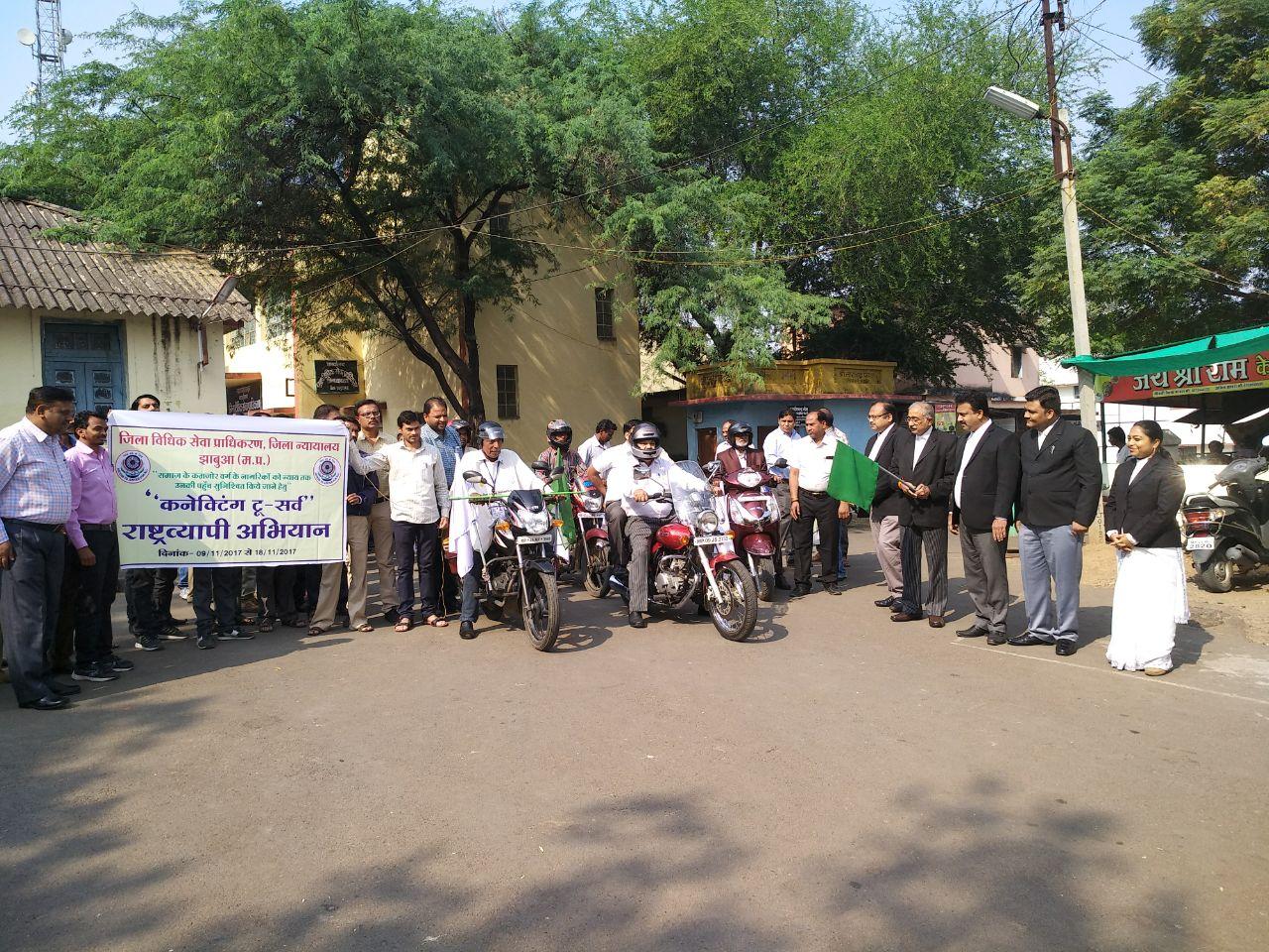विधिक सेवा का सन्देश जन-जन तक पहुंचाने हेतु मोटर बाईक दल रवाना-motorcycle-team-dispatches-the-message-of-legal-services-to-the-public