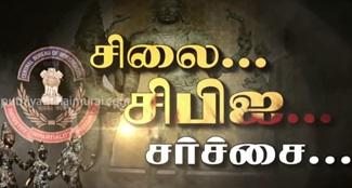Silai Kadathal | Puthiya Thalaimurai Tv