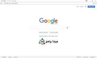 تحميل متصفح جوجل كروم Google Chrome