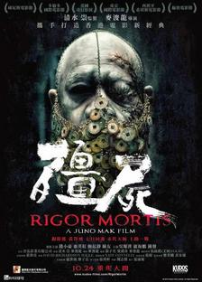 Rigor Mortis 2013 online