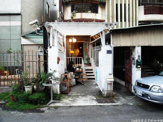SAM 2078 - 【台中咖啡】沒有名字的咖啡館-隱藏在街頭巷弄裡的咖啡店@老屋咖啡@沒有名字@人情味的咖啡@手沖咖啡 @TaiwanCoffee @ Taichung Coffee