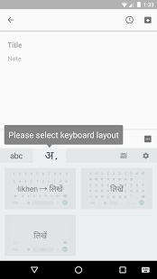 Google indic