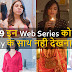 Top 10 Most Popular Hindi Web Series 2019