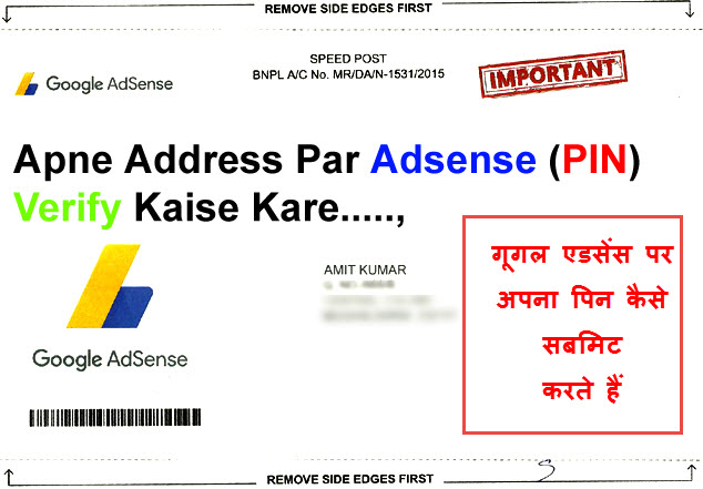 How to submit adsense address pin verify