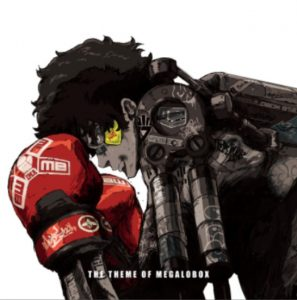 mabanua – Megalobox [Single]