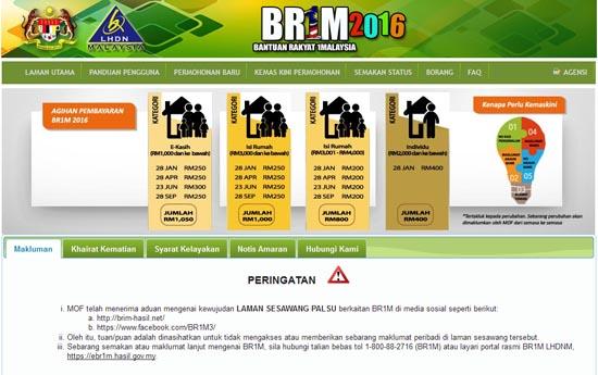 Laman web rasmi Bantuan Rakyat 1Malaysia 2016