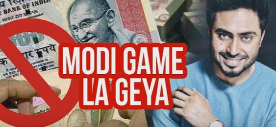Modi Game La Geya - Nishawn Bhullar, Ft. Sulakhan Cheema Song Mp3 Full Lyrics HD Video